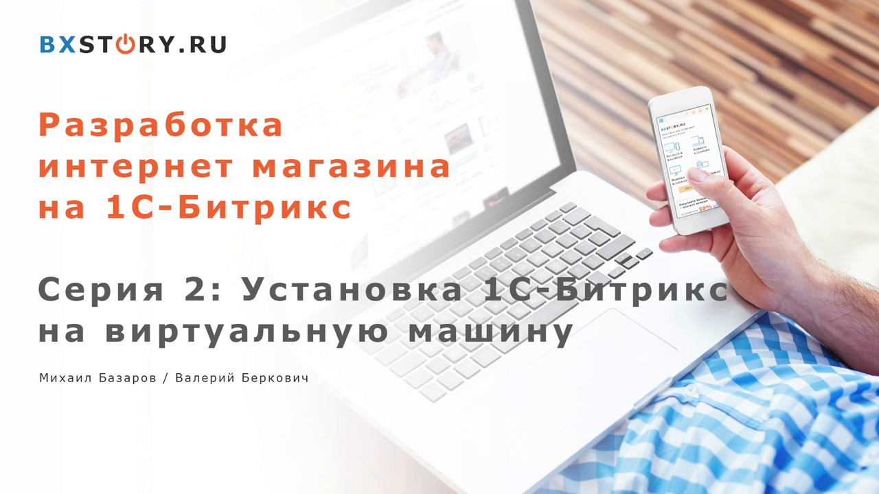 регистрацию домена