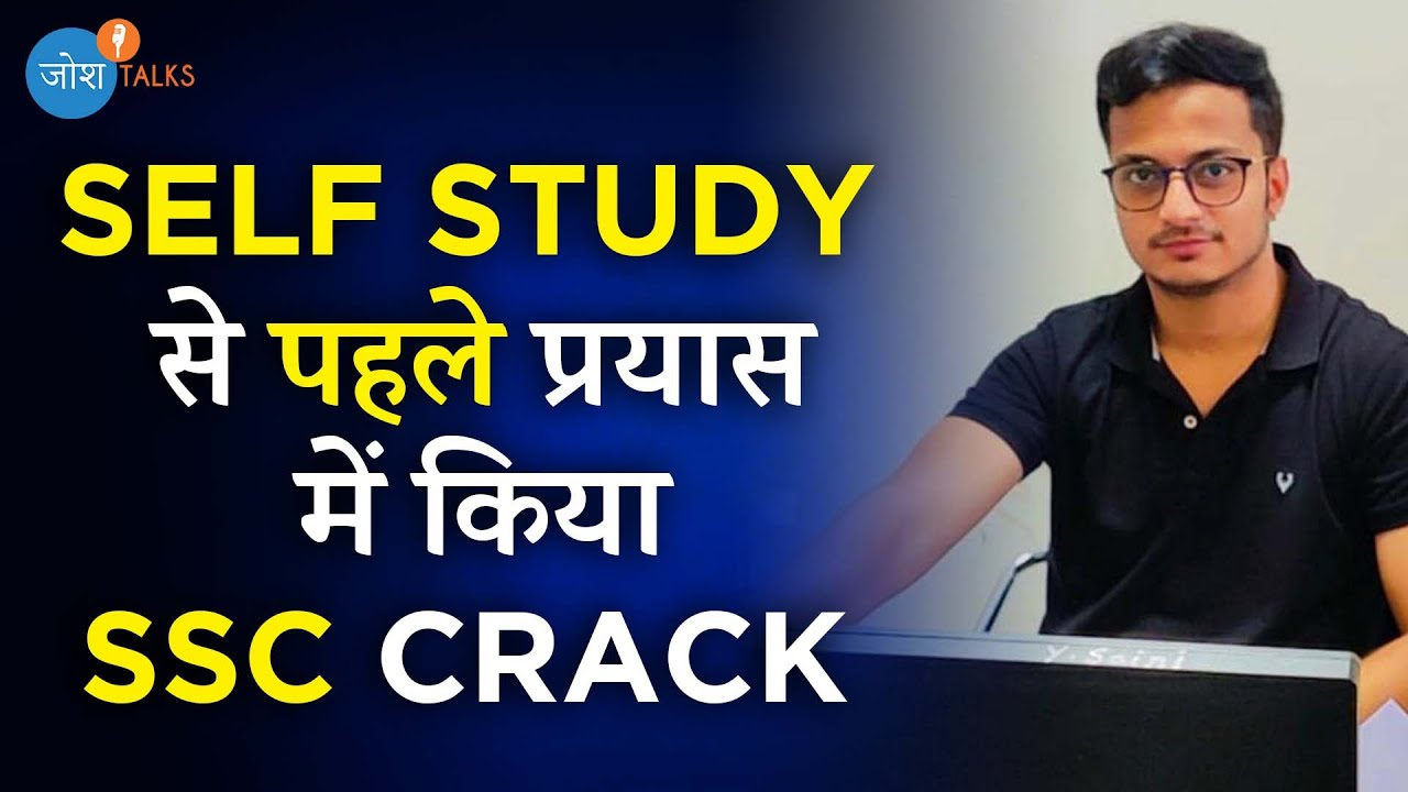 First Attempt में SSC Crack करने का Study Plan 📋💯 | Gaurav Mamgain | Josh Talks Hindi
