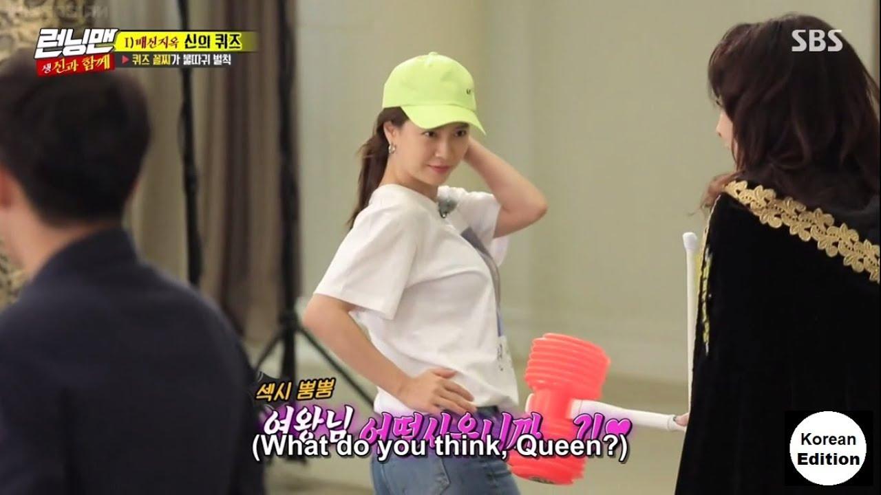 Running Man EP 415 - Both Song Ji Hyo And Kim Jong Kook Are Sexy