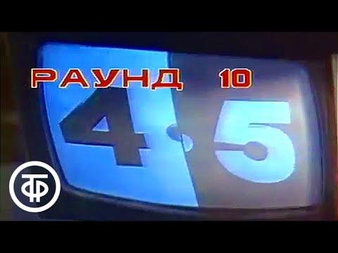 Видео Где в россии играют в казино