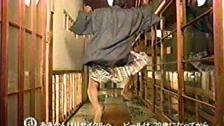1994年ごろのサッポロ蔵出し生ビールのCMです。時任三郎さんが出演され...