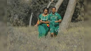 Shegenochu - Tew Demam ተው ደማም (Amharic)
