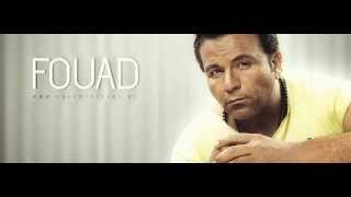 أسمع أغنية عايش فى غربة  من البوم محمد فؤاد الجديد ولينك تحميل الالبوم تحت الفيديو