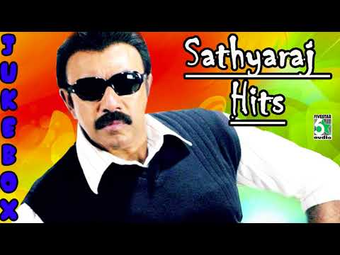Sathyaraj | Super Hit Collection Songs |  Audio Jukebox