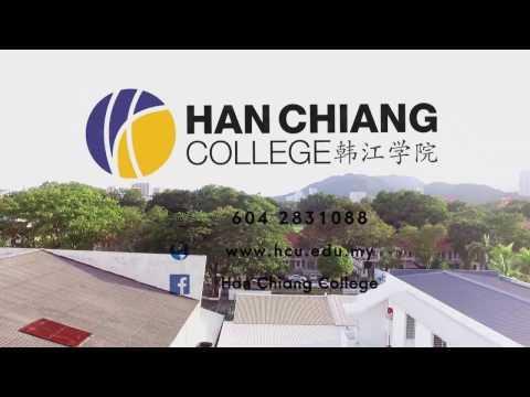 Han Chiang College CEC Program