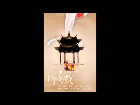 Winky詩、暗戀 - 【夢望斷】   by 柳恣