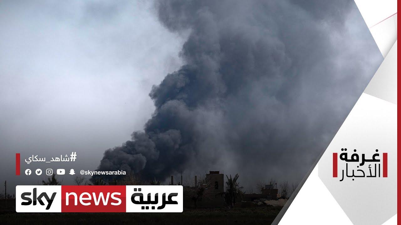 داعش.. نشاط مريب في البادية السورية | غرفة الأخبار  - نشر قبل 60 دقيقة