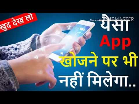New Release Apps And Games || Mobilism Ebooks ||mobilism Forum|| By Mobile Problems Hindi Arshad
