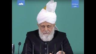 2017-11-17 Die Notwendigkeit des Imam