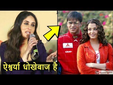 After Breakup With Aishwarya Rai, Kareena Kapoor Said To Vivek Oberoi Find A Girl And Settle Down