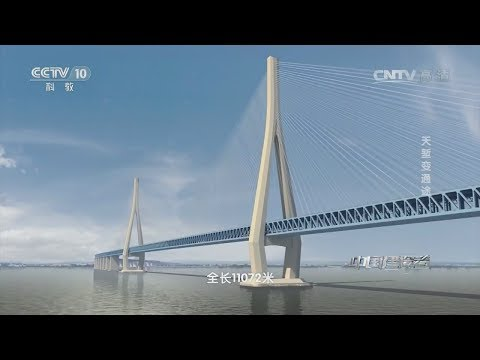 Hutong Yangtze River Bridge north span closure(Documentary)沪通长江大桥拱桥跨合龙