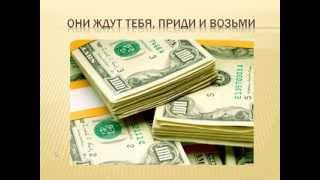 Хочешь научиться кататься на самокате,спроси меня как!) Vine by Russian Corn