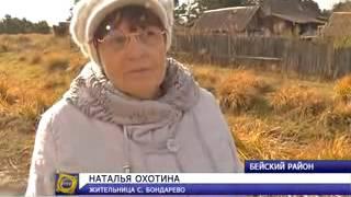 В Хакасии выбирают лучшее муниципальное образование(, 2014-04-24T12:10:45.000Z)