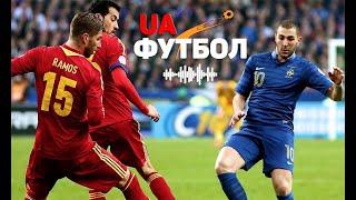 Испания Франция АУДИО онлайн трансляция финала Лиги наций