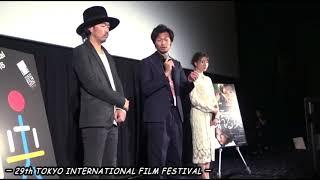 【TBTV速報】http://twitter.com/tbtvtwit 【Tokyo Borderless TV】 http://tokyoborderless.tv/ (C) 2016 TIFF.