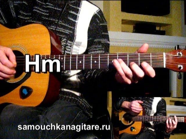 Джо Дассен - Если б не было тебя - Соло на гитаре(разбор) Тональность ( Нm )
