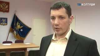 В Колтушском сельском поселении новый глава администрации.(, 2014-04-14T18:47:38.000Z)