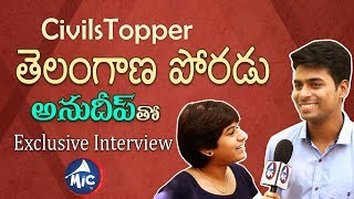 UPSC Civil Services Topper Durishetty Anudeep Face to Face | MicTv.in