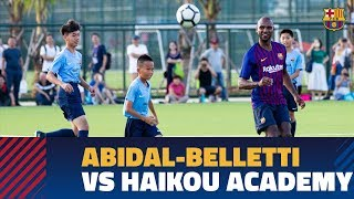 Abidal & Belletti vs Haikou Barça Academy: who will win?