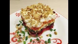 Витаминный салатик НЕЖНЫЙ И ВКУСНЫЙ! Слоеный салат из свеклы и овощей рецепт