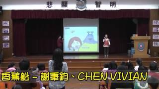 2013-2014年度佛教中華康山學校 賀年活動日