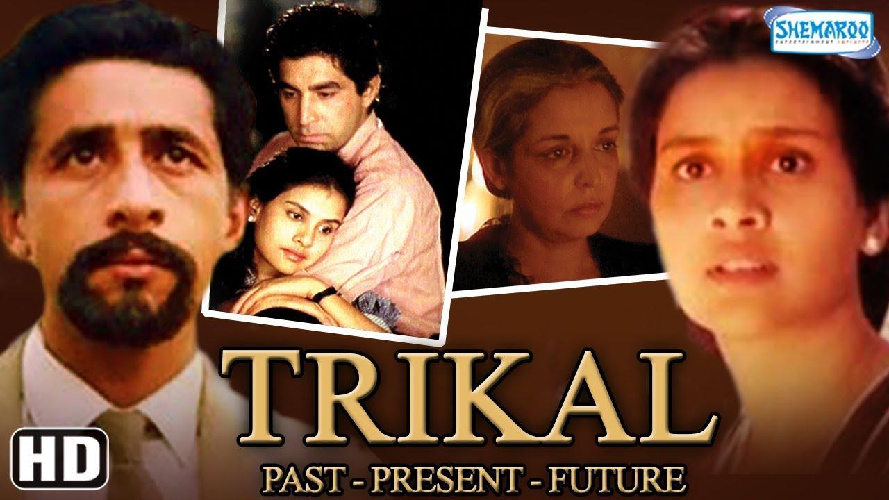 Download Trikal Past - Present - Future (HD) - Naseeruddin Shah - Neena Gupta -Hindi Movie With Eng Subtitles