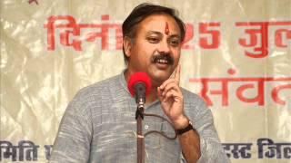 Bharat Aur Paschimi Vigyan ki Takniki by Sri Rajiv Dixit