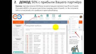 Самый лёгкий заработок без вложений 20-30 рублей в день без усилий