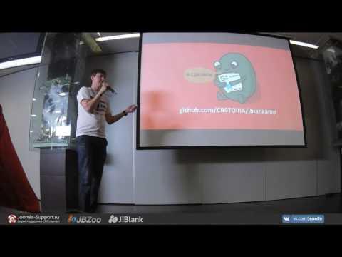 Разгоняем мобильный сайт до максимума - Google AMP в Joomla!  JoomlaDay CAMRip (@CB9TOIIIA)
