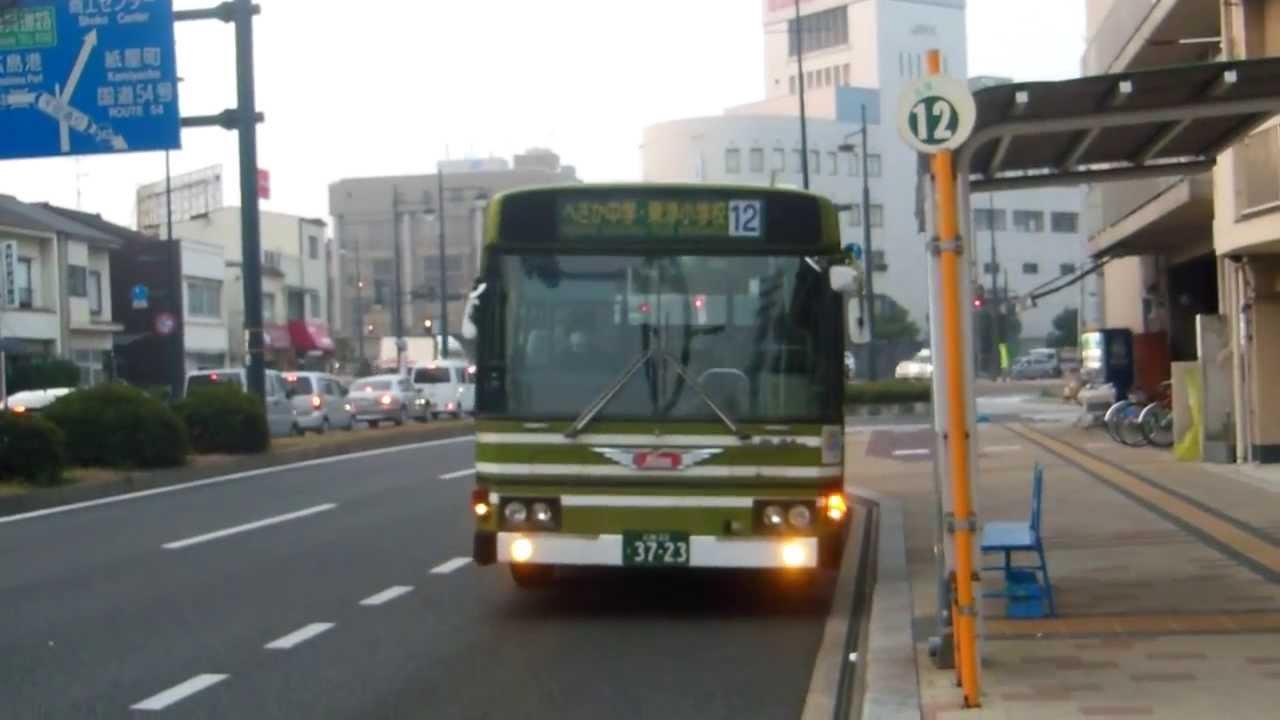 御幸橋始発の広電バスを見る - Y...