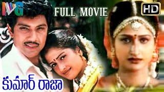 Kumar Raja Telugu Full Movie | Sathyaraj | Vadivelu | Pratyusha | Sound Party Tamil Movie