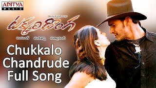 Chukkalo Chandrude Full Song Takkari Donga Movie || Mahesh Babu, Lisa Ray, Bipasha Basu