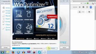 Как записать DVD-R, BD-R, CD-R диск? Ообзор лучших бесплатных программ для записи дисков