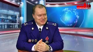 Программа «Новозыбков» 10.01.2020 г.