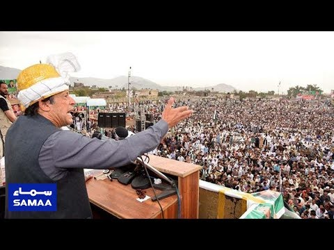 Prime Minister Imran khan Complete Speech at Jalsa in Jamrud KP | SAMAA TV | 05 March 2019