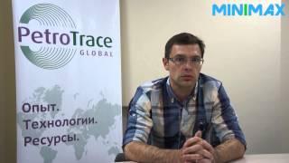 Почему выбирают схд Panasas (Why choose Panasas storage)(Интервью Александра Кондарова ИТ-Менеджера PetroTrace Global о высокопроизводительной системе хранения данных..., 2014-05-14T14:23:39.000Z)