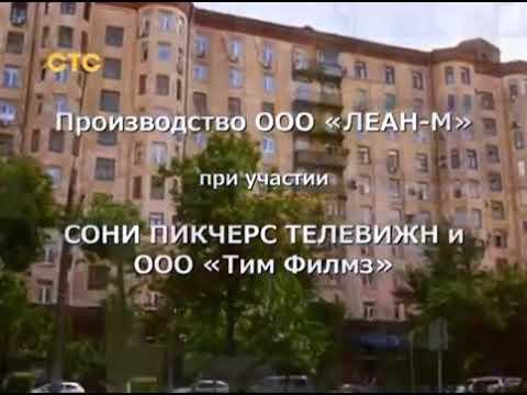 Воронины 20 сезон 33 серия