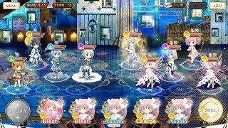 [マギレコ] サマトレ!~火に消えた夏の宝~ EXチャレンジ1~2
