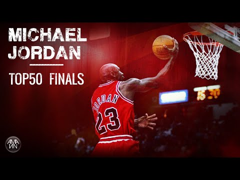 MICHAEL JORDAN TOP50 FINALS