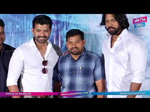 Crime 23 Movie Press Meet | Telugu Movies Latest Update | YOYO Cine Talkies