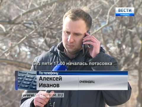 sms знакомства во владивостоке