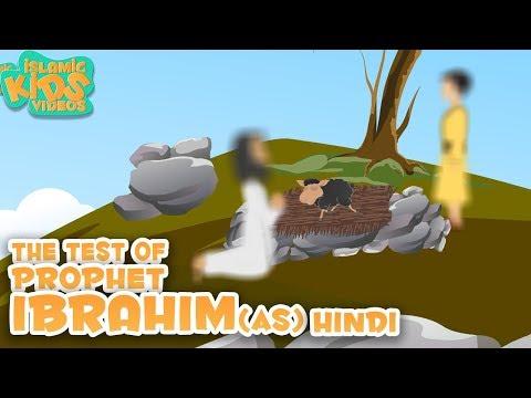 Islamic Kids Videos in Hindi | Prophet Ibrahim (AS) Part-3 | Quran Stories For Kids in Hindi