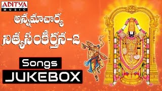 Annamacharya Nityasankerthana - 2 || Telugu Devotional Songs || Jukebox | by Nitya Santhoshini