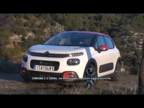 CITROEN C3 diesel 2016 Test drive by Kostas Tournavitis - hellenicmotors.com