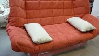 Обзор диван Акварель:360
