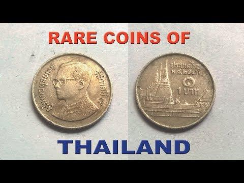RARE COINS OF THAILAND