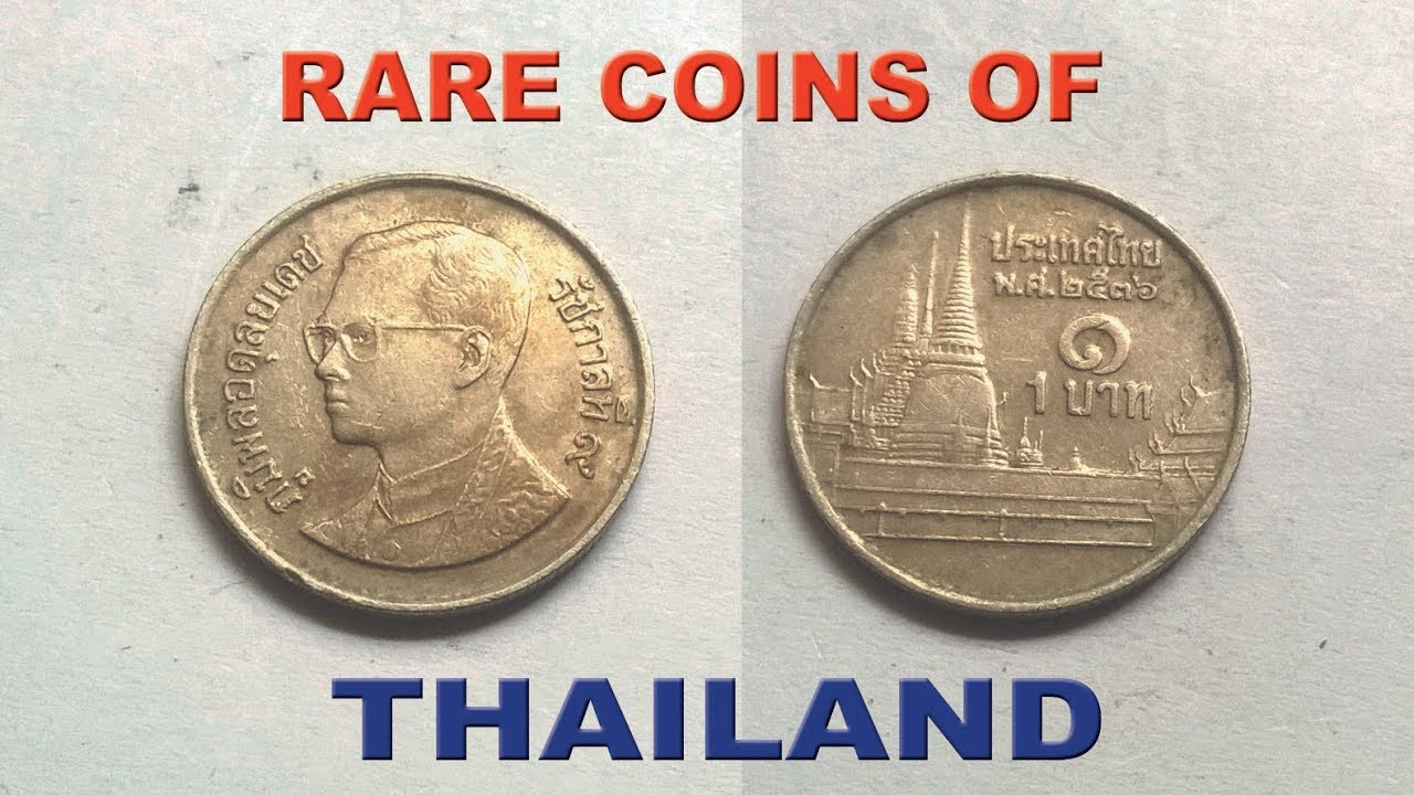 Rare Coins Of Thailand Youtube