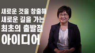 [MADEINKOREA] 제이엠그린, '음식물쓰레기 냉…