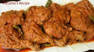 ঝাল চিকেন রোস্ট রেসিপি/চিকেন রোস্ট রেসিপি/রোস্ট রেসিপি/Spicy Chicken Roast Recipe/Chicken Roast.