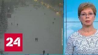 """""""Погода 24"""": На юге Сибири в нескольких регионах действует штормовое предупреждение - Россия 24"""